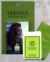 Духи в чехле (пробник) Versace Versense 20 мл