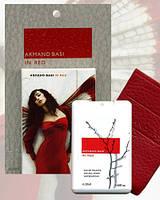 Духи в чехле Armand Basi in Red  20 мл