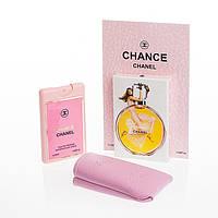 Духи в чехле Chanel Chance  20 мл (реплика), фото 1