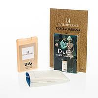 Мини духи в чехле Dolce&Gabbana 14 La Temperance 20 мл