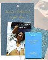 Мини духи в чехле Dolce&Gabbana Light Blue 20 мл