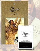 Мини духи в чехле GUCCI Flora by Gucci 20 мл