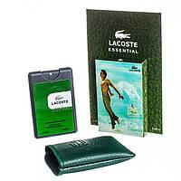 Мини-парфюм в чехле LACOSTE Essential 20 мл