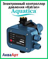 """Контроллер давления электронный ТМ """"Katran"""" DSK-1.1  Aquatica"""