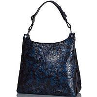 Сумка деловая Desisan Женская кожаная сумка DESISAN (ДЕСИСАН) SHI7127-6ZM