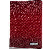 Обложка для паспорта Karya Женская кожаная обложка для паспорта  KARYA (КАРИЯ) SHI092-019