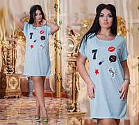 Платье - туника  голубое (DG-р7473)