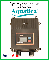 Пульт управления насосом МР-S1  Aquatica