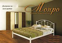 Кровать металлическая двуспальная Монро 1600х1900/2000 мм, Черный