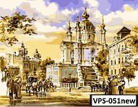 Картина на холсте по номерам VPS051N 50x65см