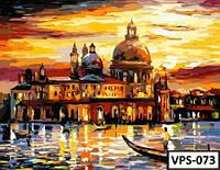 Картина на холсте по номерам VPS073 50x65см