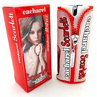 Мини-парфюм  Cacharel Scarlett  40 мл в чехле, фото 1