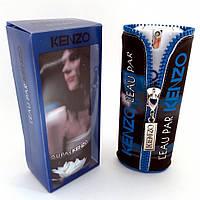 Мини-парфюм  Kenzo L`eau par Kenzo pour femme  40 мл в чехле