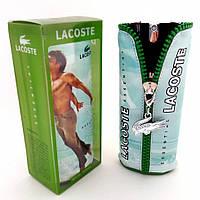 Мини-парфюм  Lacoste Essential  40 мл в чехле