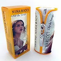 Мини-парфюм  Nina Ricci L`Air du Temps  40 мл в чехле
