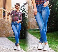 Женские стильные джинсы с высокой талией до 50 размера (DG-ат2270)