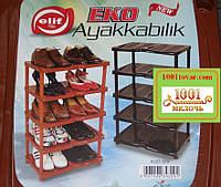Этажерка пластиковая для обуви на 5-ть ярусов  Elif, коричневая
