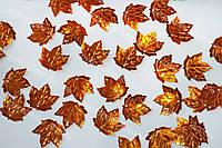 Паетки осенний кленовый лист 2.2см*2см
