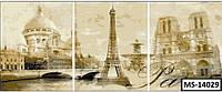 ТРИПТИХ Картины по номерам на холсте MS-14029  150х30см