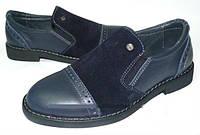 Детские туфли кожа-замш школа с ортопед стелькой синие р.34,36 мальчикам синие