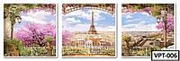 ТРИПТИХ Картины по номерам на холсте VPT-006 150х50см