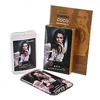 Духи (мини-парфюм) CHANEL Coco Mademoiselle 50 мл в стильном чехле с фотопечатью
