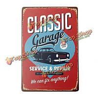 Классический гараж жестяная вывеска старинные металлические бляшки плакат Пивной бар дома стены декор