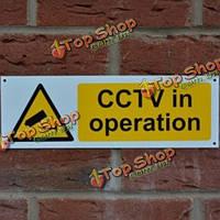 30x10см СТН в камеры предупреждения наклейки наклейки деколь знаки стен работа безопасности
