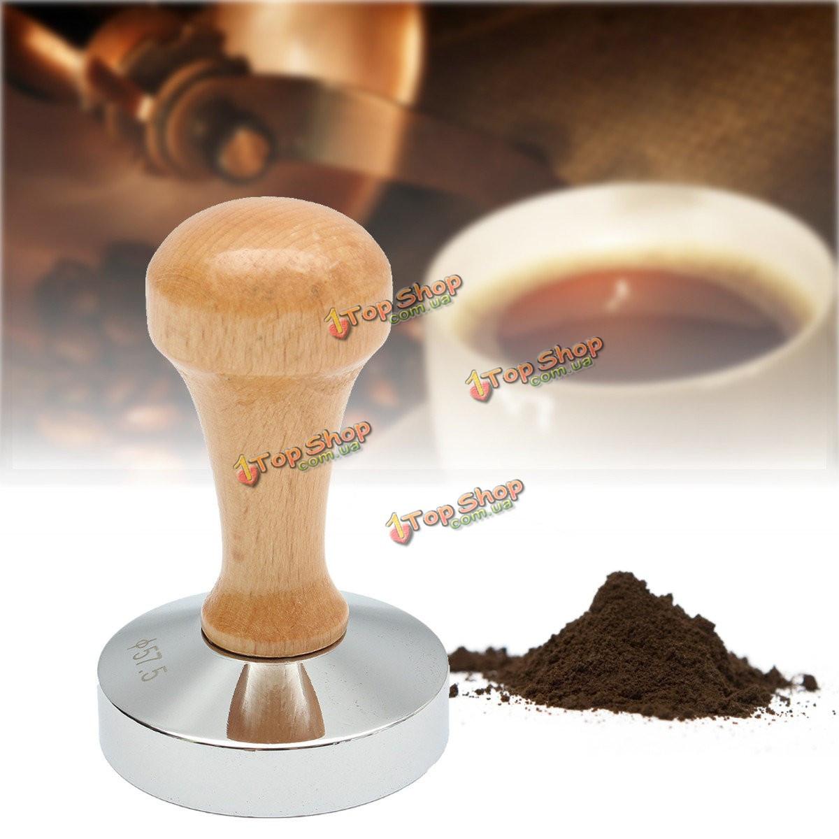 Алюминиевая отливка кофе эспрессо подделать плоское основание деревянной ручкой фасоль пресс- инструмент - ➊TopShop ➠ Товары из Китая с бесплатной доставкой в Украину! в Киеве