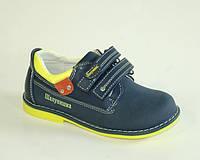 Туфли-полуботинки ортопедические для мальчиков синий-лимон р.25,27 кожаные