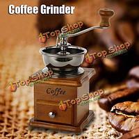 Ретро деревянная ручная кофемолка кофейное зерно семейные мини муки мельница