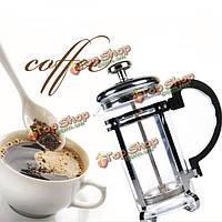 350мл французский кофейник пресс кофейник перколатор из нержавеющей стали ручной кофе чай горшок