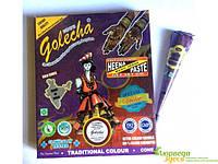 Хна для мехенди конус Голеча фиолетовая, Mehendi Golecha Cone Violet, роспись по телу, биотату, Аюрведа Здесь!