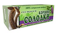 Элит_фарм, Украина Экстракт корня солодки 0,25г №80
