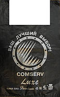 Пакет майка BMW comserv luxe 34*54  100шт/уп