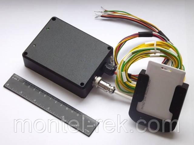 Считыватель с выносной антенной IP68