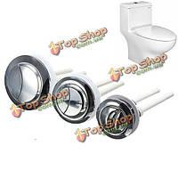 38/48/58мм ABS двойной двойного смыва туалета бак для воды кнопочный