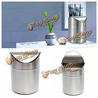 1.5 л из нержавеющей стали качания крышки мусор может дома bathoom утилизации бункеров мусора