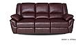"""Розкладний диван в комплекті з кріслом-реклайнером """"ALABAMA"""" (3+1), фото 3"""