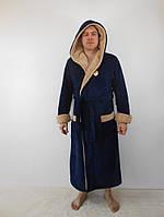 Мужской махровый халат с двойным капюшоном т.синий +коричн. пушистая махра