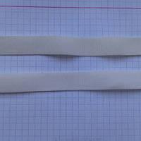 Резинка  белая для шлеек бюстгалтера,9Б резинка двухсторонняя ,швейная фурнитура для белья