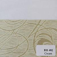 Рулонные шторы День Ночь Ткань Танго ВН-402 Кремовый