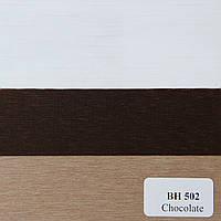 Рулонные шторы День-Ночь Ткань Дуэт ВН-502 Шоколад