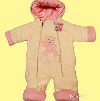 Детский комбинезон для малыша