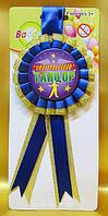"""Медаль """"Лучший танцор"""""""