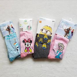 Шкарпетково-панчішні вироби