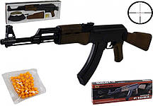 Cyma Автомат АК-47 с пульками P1093 метал