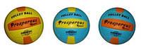 Мяч волейбол BT-VB-0016 pu 260г 3цв.ш.к.60