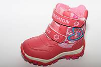 Детская обувь оптом.Зимние сноубутсы для девочек от Y.TOP разм (с 23-по 28)