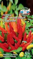 Семена перца декоративного кустарникового Сувенир 0,2 г Седек